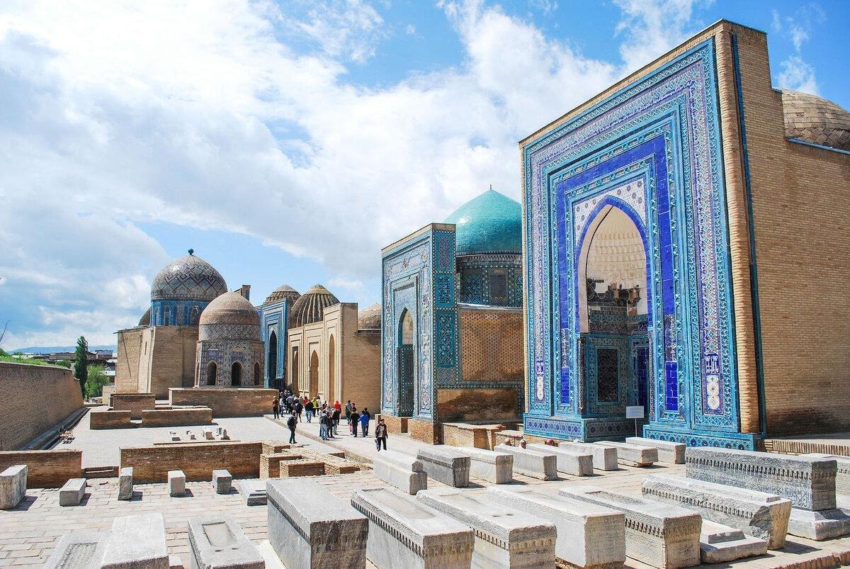 Samarkand (1)
