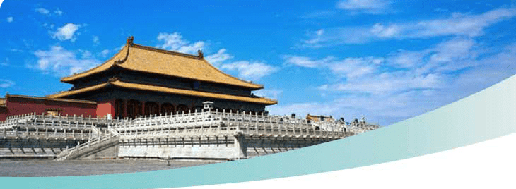Reisen nach China, Rundreisen, Hotels, Transfers, Guides, Zugtickets, Tibet, Flusskreuzfahrten