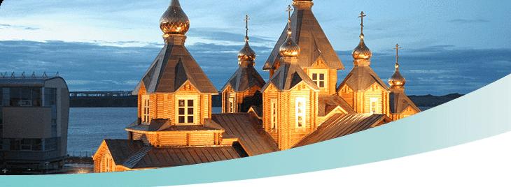 Reisen nach Russland, Touristenvisum für Russland, Einladungen, Flüge, Hotels, Zugtickets, Flusskreuzfahrten, Transfers, Guides