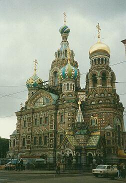 Blutskirche