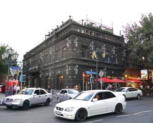 armenien007