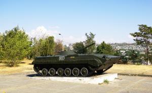 armenien025