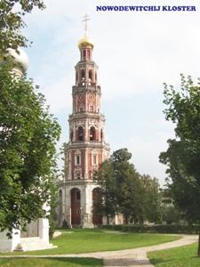Nowodewitchij Kloster4