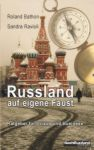 Buch, Visum Russland, Visum Belarus, Visum China