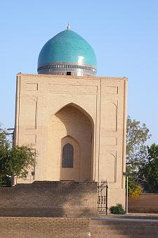 Visum Usbekistan Samarkand