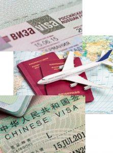 Visum für Russland und Visum für China