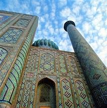 Visum Usbekistan